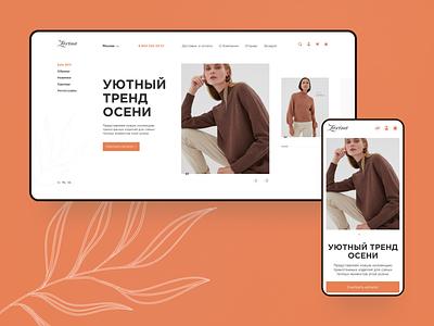 Zarina online store main screen redesign webdesign ui design