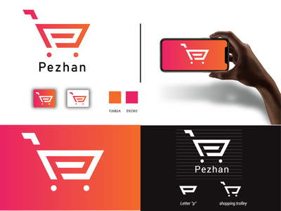 pezhan market logo p logo لوگوتایپ لوگو تایپ تبلیغات طراحی لوگو برندینگ لوگوی فروشگاه لوگومارکت لوگو shopping store logostore logotype logomarket logo