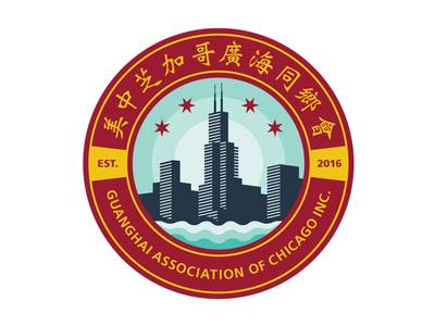 Logo Design for Guanghai Association of Chicago Inc.