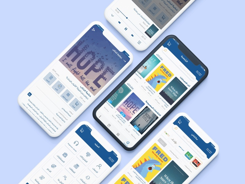 Edara uiux illustration design ui ui  ux design mobile interface ecommerce uidesign sketch app design app