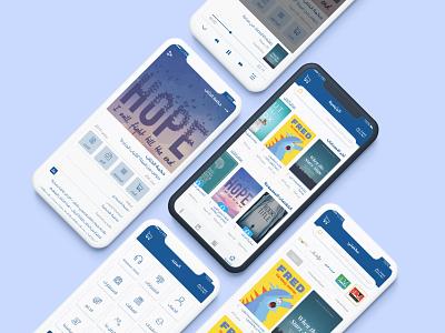 Edara uiux illustration design ui ui  ux design mobile interface ecommerce uidesign sketch app design app
