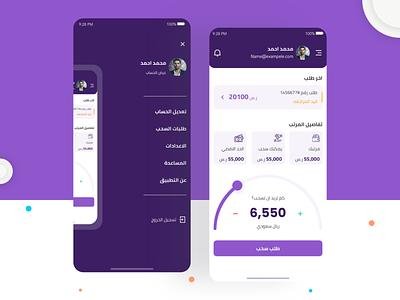Financial App 💵 error side menu salary financial design uiux sketch ui  ux design interface uidesign