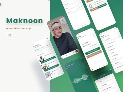 Quran Mobasher 📖 video chat online learning tajweed tahfeez quran islamic islam green branding sketch ui logo illustration design uiux ui  ux design interface uidesign