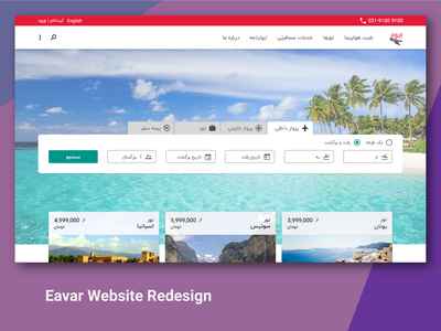 Eavar.com Redesign redesign flight booking flight search arabic farsi ux ui web design