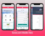 Eavar.com mobile view