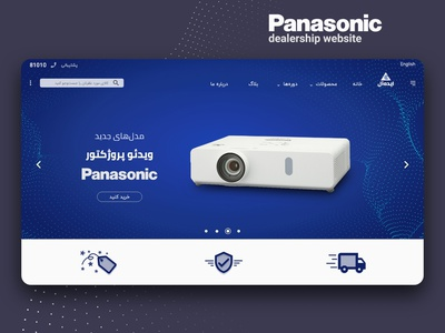 Panasonic dealership website ecommerce homepage pantone panasonic dealership concept website web ux ui design