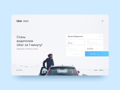 Uber Start for drivers