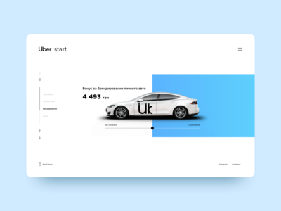 Uber Start for drivers (interactive)