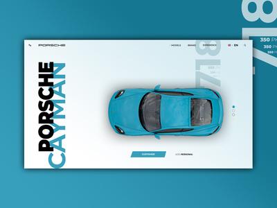 Porsche Cayman - Web Design