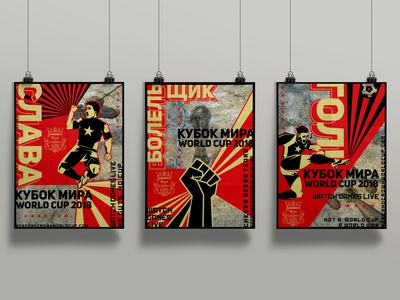 Rose and Crown Posters art direction design soccer world cup 2018 illustration russia poster