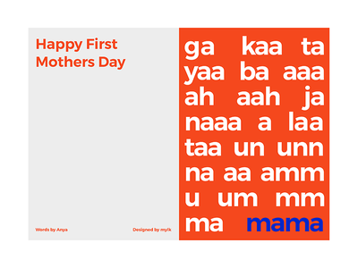 First mothers day card poster graphic graphic  design 1st baby wife greeting mothers card mothers day flyer mother mothersday