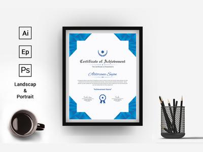 Modern & Clean Award Certificate Template