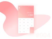 Calculator Daily UI
