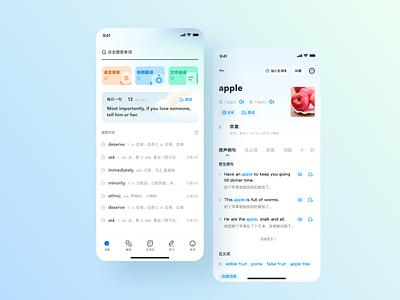 Workout Mobile App ux ui design app