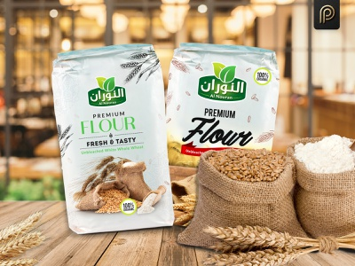 Premium Flour Fresh & Tasty Packaging Design packaging design concept branding flour packagingpro design brand package product packaging