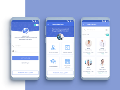 Concept app for the medical center