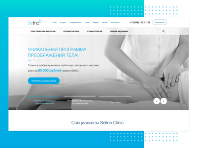 Seline - site of medical center (concept redesign)