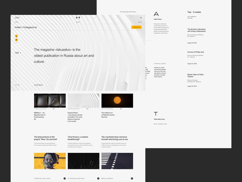 Art gray branding typography shot motion logo graphic freelance concept webdesign web dribbble design art ui ux designer