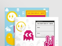 Sticker  WorkBook