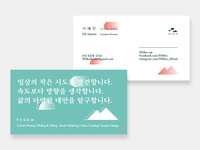 900km Studio, Business card