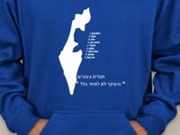 birthright sweatshirt design
