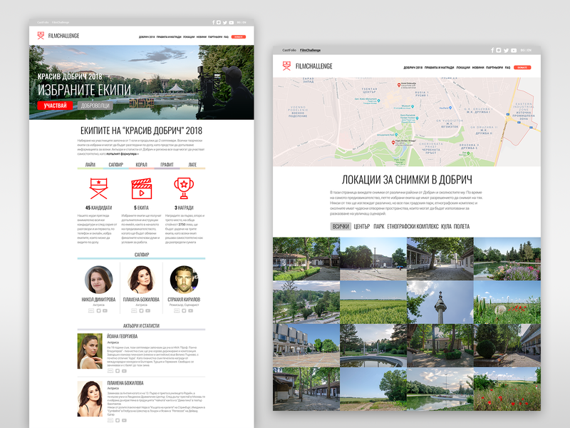 Filmchallenge ui webdesign design