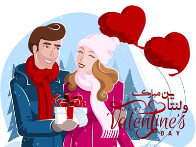 ❤Happy valentine's day. ❤ valentine love gift couple