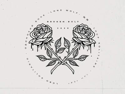 Broken Bolt flower rose branding vector typography graphic apparel logo clothing graphicdesign illustration design