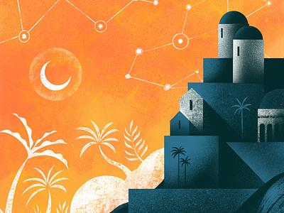 Oasis City (detail) vector building night trees stars dreamy city travel colour texture design procreate illustrator illustration
