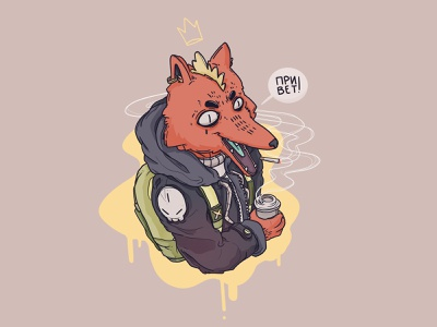 What does the fox say? character concept ui icon funny illustration design character
