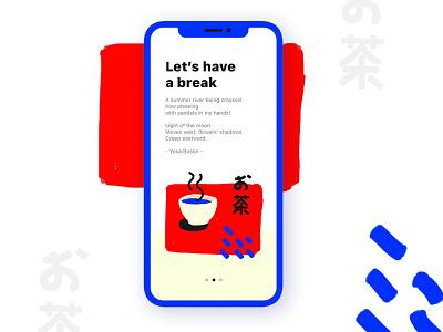 Tea Break iphone poesy japanese digital illustration design ui