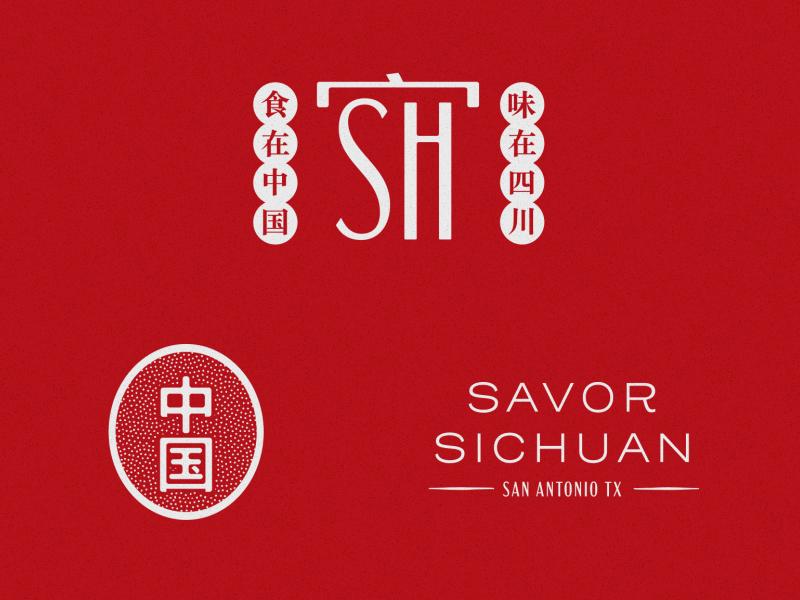 Unused Sichuan 家 restaurant sichuan china brand identity logo