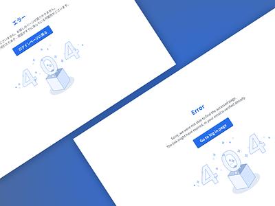 404 Error Message Page | Link Invalid EN and JP simple website ux ui email verification navy blue webdesign stars spark sparkle minimalistic notification message code error box invalid link 404