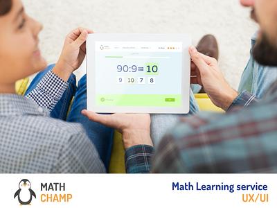 Education Service UX/UI homeschooling teacher webdesign maths school course education
