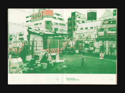 Travel Zines - Tokyo photography orange green tokyo japan zine risograph riso