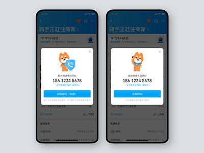 Anonymous Call privacy protect akitas dog call telephone phone illustraion app