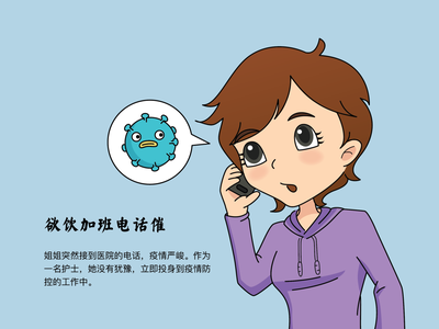 2/4. A story of a nurse who is fighting coronavirus girl illustration phone coronavirus nurse