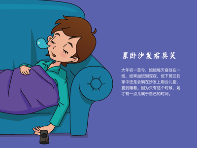3/4. A story of a nurse who is fighting coronavirus sleep television sofa illustraion coronavirus nurse girl