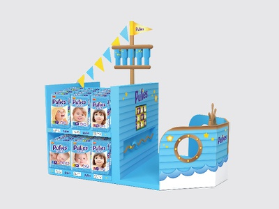 Pufies children display children 3d display display personal care branding design illustration 3dmodel 3dmax 3d ship design point of sale