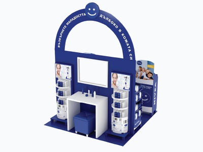 NIVEA Skin Care Display product display creative concept creative direction promotional campaign point of sale promotional design creative  design skin care skincare corporate identity 3d modeling 3d display design display ad display branding identity branding design branding design