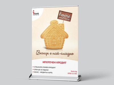 Home Sweet Home Concept poster art bank advertising mortgage banking creative direction poster creative creative brochure poster brochure design poster design creative concept creative  design illustration