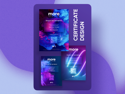 "Certificate design – Startup ""More"" illustration branding purple poster design blue graphic design"