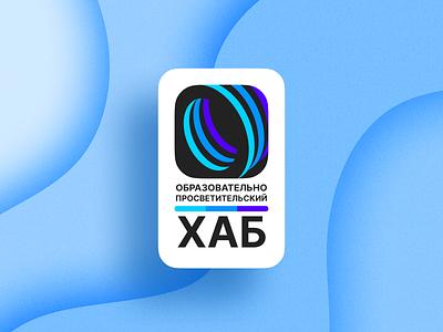 Logo – Educational Hub graphic design illustration white poster logo vector design blue branding