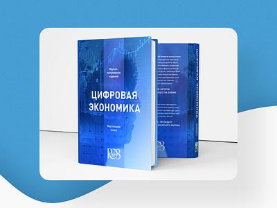 Book cover design – Blue edition book cover cover book branding blue illustration graphic design design