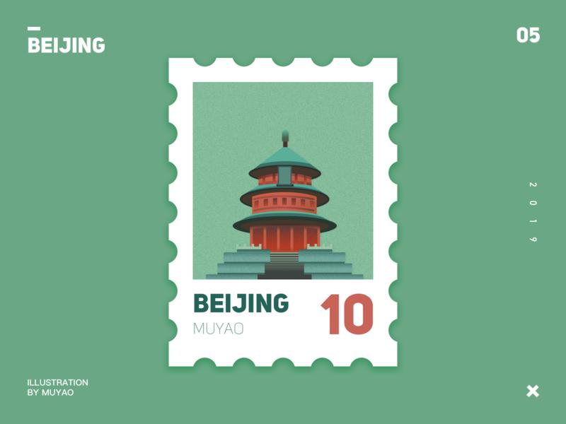 Beijing Temple of Heaven ui design temple of heaven beijing illustration