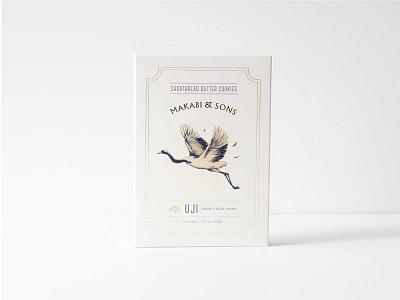 Makabi & Sons / Uji icon design bird illustration art color design biscuit japanese typography logo branding illustration packaging