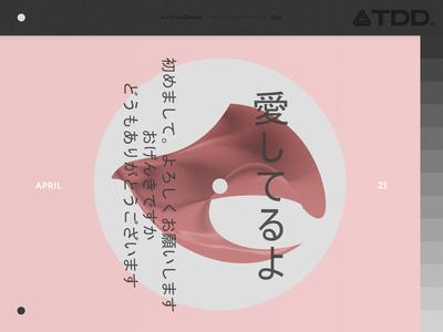 Poster — Japanese LP