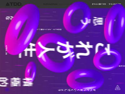 Japan VHS FIN
