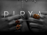 Main screen of PIRYA jewelery website.