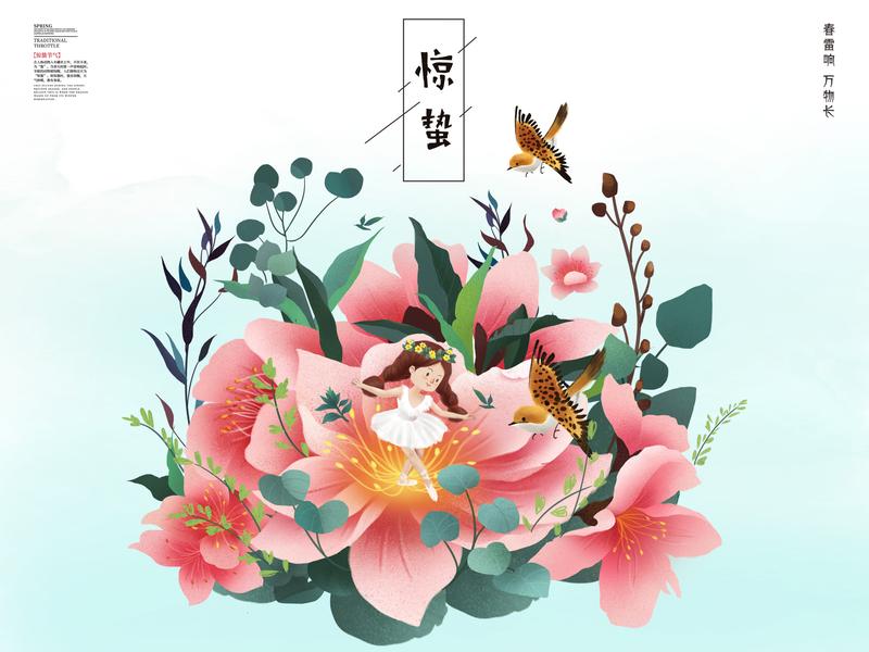 Awakening from Hibernation oriole flower 惊蛰 二十四节气 the twenty-four solar terms